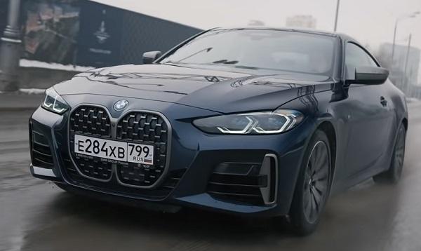 BMW 4-Series 2021.