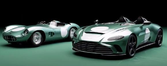 Aston Martin V12 Speedster 2021.