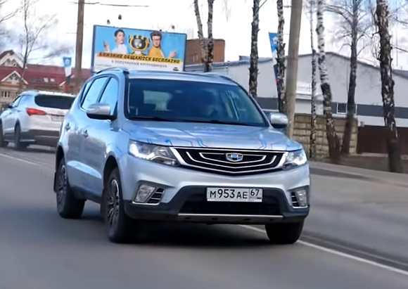 Geely Emgrand X7 2021.
