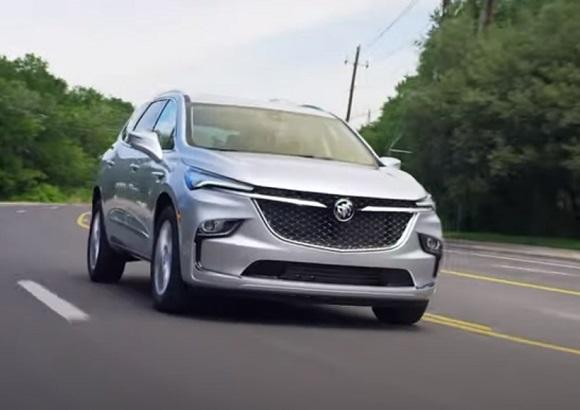Buick Enclave 2022.